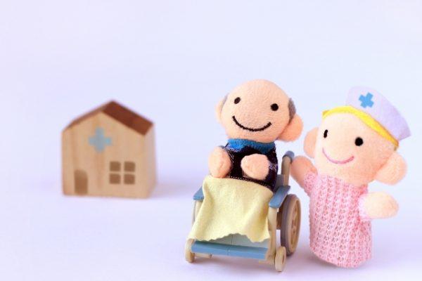 介護が始まる前に知っておきたい!~介護付き有料老人ホーム~