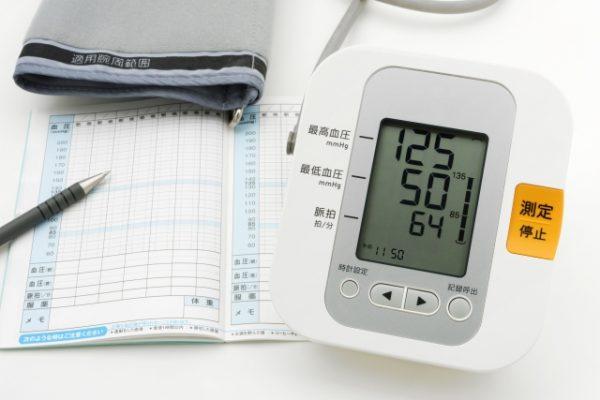 高血圧とは~血圧を知って病気を予防しよう~