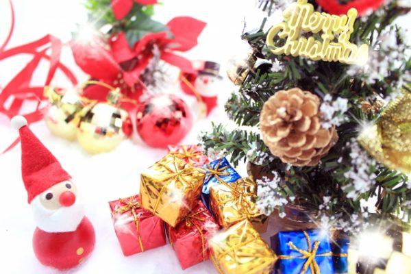 クリスマスを楽しむために